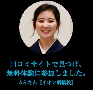 いろいろなおでかけ講座でスキルアップ M.Tさん【日本橋校】