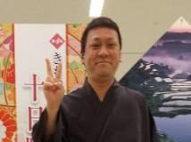 いち瑠イオン船橋校・本八幡校 講師・スタッフ紹介 7「佐藤 敬治店長」