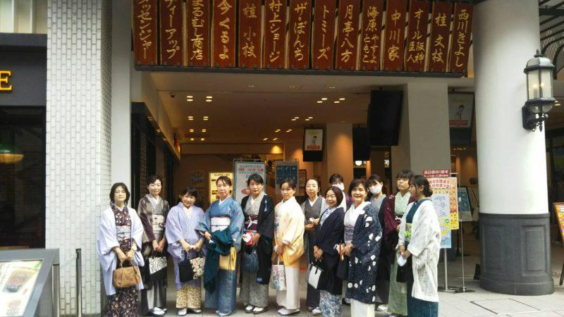 和菓子作り、帯留作り、歌舞伎鑑賞などおでかけ企画もたくさん用意しています!