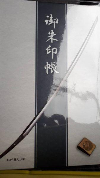 きものde札幌市内御朱印巡り第1弾 諏訪神社
